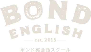 BOND ENGLISH